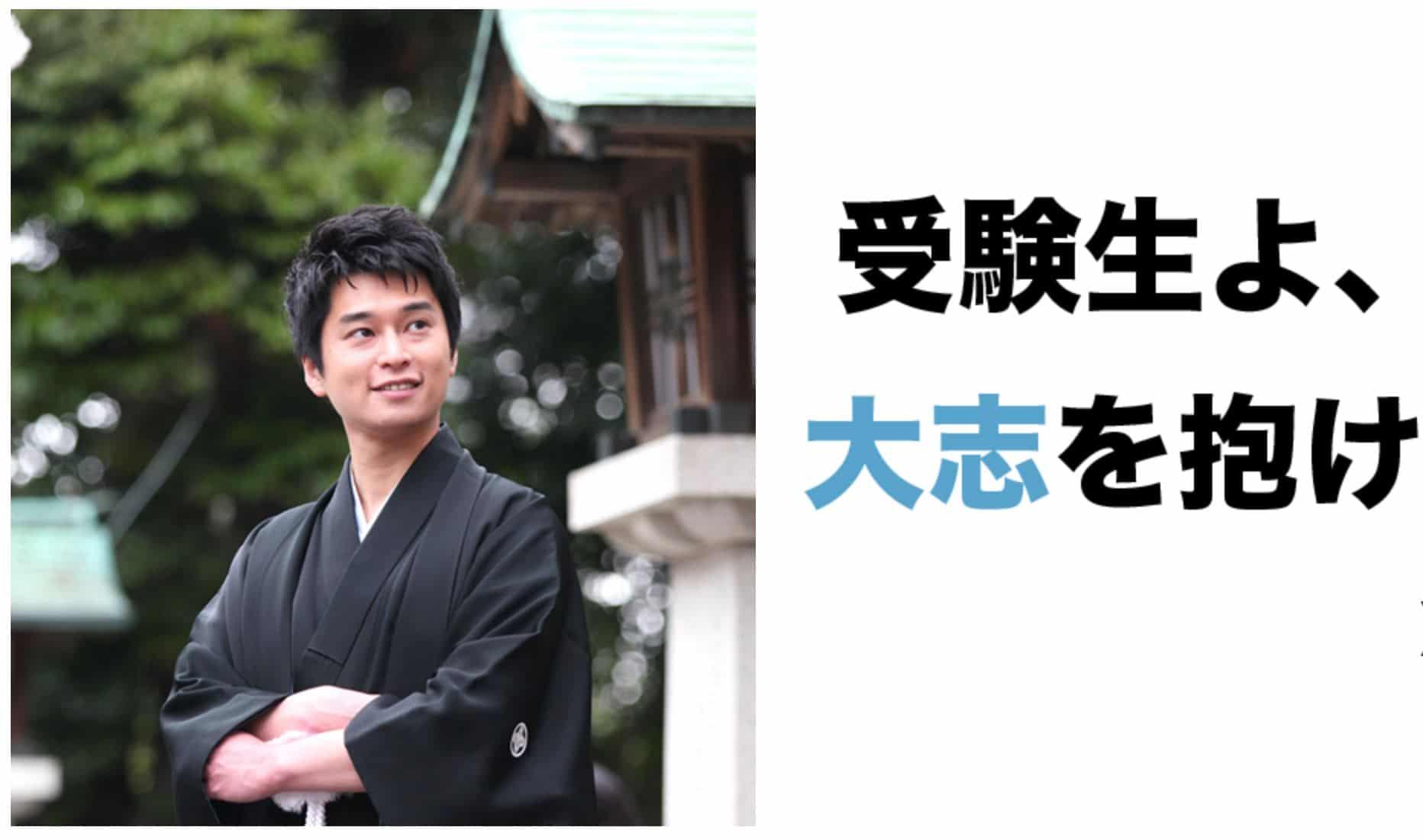 AO・推薦入試専門塾【KOSSUN教育ラボ】の評判、口コミ、料金について